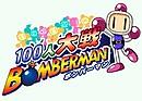 jaquette iPhone 100 Nin Taisen Bomberman