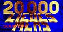 jaquette Atari ST 20 000 Lieues Sous Les Mers