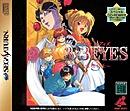 3x3 Eyes : Kyuusei Koushu S