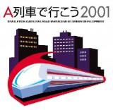 A-Train 6 - 2001