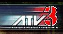 ATV Quad Power Racing 3