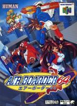Air Boarder 64