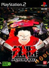 Akira Psycho Ball