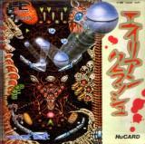 jaquette PC Engine CD ROM Alien Crush