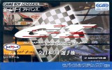 All-Japan GT Championship
