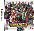 jaquette Nintendo DS All Kamen Rider Generation