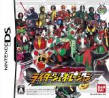 All Kamen Rider : Rider Generation
