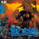 jaquette PC Engine CD ROM Altered Beast