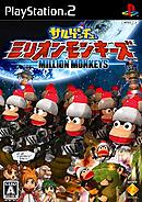 Ape Escape : Million Monkeys