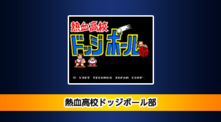 Arcade Archives - Super Dodgeball