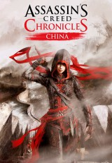 jaquette PlayStation 4 Assassin s Creed Chronicles China