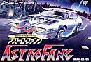 Astro Fang : Super Machine
