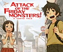 jaquette Nintendo 3DS Attack Of The Friday Monsters A Tokyo Tale