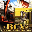 jaquette PlayStation 3 BCV Battle Construction Vehicles