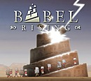 jaquette Wii Babel Rising