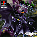 jaquette PlayStation 1 Batman Forever The Arcade Game