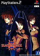 jaquette PlayStation 2 Black Matrix II