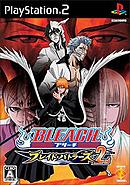 Bleach : Blade Battlers 2nd