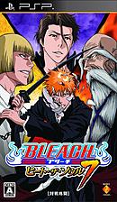 Bleach : Heat the Soul 7