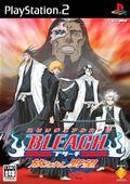 Bleach RPG
