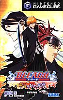 Bleach : Tasogare Ni Mamieru Shinigami