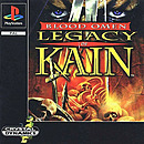 jaquette PlayStation 1 Blood Omen Legacy Of Kain