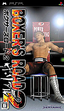 jaquette PSP Boxer s Road 2 The Real