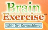 jaquette iOS Brain Exercise Avec Le Dr. Kawashima