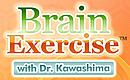 jaquette iPhone Brain Exercise Avec Le Dr. Kawashima