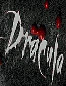 jaquette Mega CD Bram Stoker s Dracula