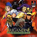 jaquette PC Brigandine Grand Edition