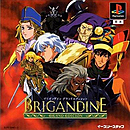 jaquette PlayStation 1 Brigandine Grand Edition