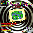 jaquette PlayStation 1 Bubble Bobble Also Featuring Rainbow Islands