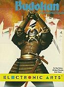 jaquette Amiga Budokan The Martial Spirit