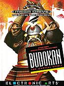 jaquette Megadrive Budokan The Martial Spirit
