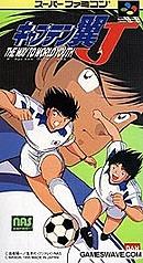 jaquette Super Nintendo Captain Tsubasa J