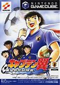 jaquette Gamecube Captain Tsubasa