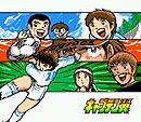 jaquette Mega CD Captain Tsubasa