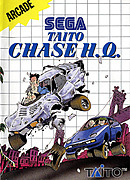 jaquette Master System Chase H.Q.