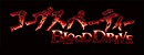Corpse Party : BloodDrive