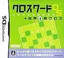 Crossword DS + Sekai Isshu Cross