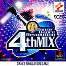 Dance Dance Revolution 4th Remix