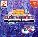 Dance Dance Revolution Club Version