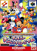 Dance Dance Revolution : Disney Dancing Museum