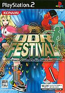 Dance Dance Revolution Festival