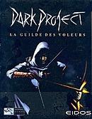 jaquette PC Dark Project La Guilde Des Voleurs