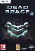 jaquette Xbox 360 Dead Space 2