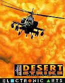 jaquette Amiga Desert Strike Return To The Gulf
