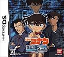 Detective Conan : Detective Trainer