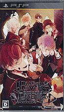 Diabolik Lovers : More, Blood